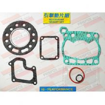 Suzuki RM80 1990 Mitaka Top End Gasket Kit